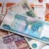 Омичам вернут более 830 млн рублей налоговых вычетов