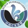 В подарок на Новый год омичи смогут получить лечение в РЦ Омский