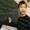 Студенты из Японии, Австрии и Италии прошли курс русского языка в Омске
