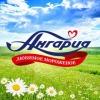 Бренд «Ангария» – великолепный вкус полезной продукции
