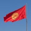 Омская продукция появится на Киргизском рынке