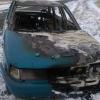 Омич спалил чужой ВАЗ из-за бензина