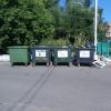 До конца года тариф на вывоз мусора в Омской области не изменится