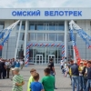 Омский велотрек стал первым государственным крытым треком в России
