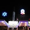Новогодняя иллюминация парка 30-летия ВЛКСМ обошлась в 1,3 млн рублей