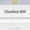Россиянам ограничили онлайн-контент