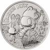 Монеты с Винни-Пухом и тремя богатырями появились в Омске