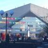 При покупке здания СКК имени Блинова могло произойти мошенничество