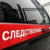 Омские следователи проверяют информацию о загадочной смерти подростка