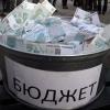 Депутаты в первом чтении приняли проект бюджета Омской области на 2018 год