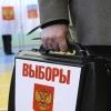 Мизулина и Зюганов договорились в Москве о голосовании в Омске
