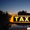 Подорожают ли в Омске услуги такси?