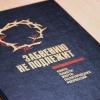 В честь Дня памяти жертв политических репрессий в Омске пройдет выставка и конференция