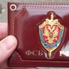 В Омске прикрыли сайт по продаже поддельных удостоверений ФСБ