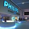 Компания Philips заинтересовалась омскими взрывозащищенными светильниками