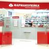 «Фармакопейка» наладила обратную связь с сотрудниками по всей России