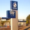 Омские АГЗС снова подняли цену на газ