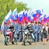 В Омске пройдет шествие  «Бело-сине-красный»