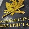 Омич получил 100 тысяч рублей за сломанную в ДТП ногу