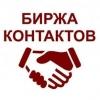 Омский кластер социнноваций представит своих резидентов