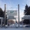 Арбитражные суды не разрешили «Кедру» построить развлекательный комплекс в омском парке