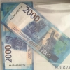 В Омске произошел первый случай мошенничества с сувенирными двухтысячными купюрами
