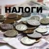 Крупнейшие предприятия Омска направили в федеральный бюджет более 40 млрд рублей