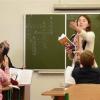 Увлечённые профессией. Ежегодно в городские школы приходит около 300 молодых учителей