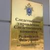 В Омске оскорбленный бомж забил собутыльника гвоздодером
