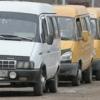 Проезд в омских маршрутках станет дороже