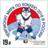 В Омске появилась новая почтовая марка с Лайкой в свитере