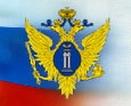 Омское управление минюста получило нового начальника