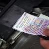 Проверка автомобиля по ВИН коду перед покупкой