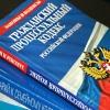 Налоговая инспекция подала иск на омскую «Андору»