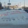 Омичи написали на снежном заносе «Сугробы за Двораковского» в надежде, что снег уберут