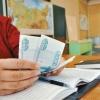 Реальная средняя зарплата учителей в Омской области составляет почти 17 тысяч рублей