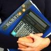 Омичи могут оплатить налоговые начисления с помощью Единого портала госуслуг