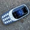 У 17-летней жительницы Омской области ночью украли телефон