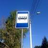 Остановку «Жемчужина» в центре Омска перенесут
