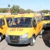 Перенесен срок вступления в силу требований к году выпуска автобусов