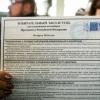 В Омской области недействительными признали 12,5 тысяч бюллетеней