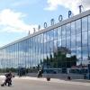 Самолет Москва – Омск совершил экстренную посадку из-за протечки двигателя