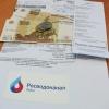 На квитанциях «ОмскВодоканала» нашли незаконную рекламу