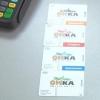 В Омске продолжают раскупать транспортные карты
