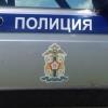 В Омской области разыскиваемая 17-летняя девушка вернулась домой