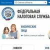 Налоговая служба ввела запрет на оборот меховых изделий по Омской области без маркировки