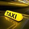 Недорогое такси – миф или реальность?