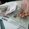 Омские коммунальщики собирают деньги за капремонт за семь месяцев вперёд