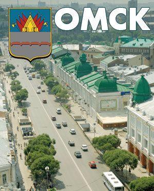 МАГ собирает гостей в Омске