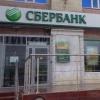 Сразу семь представителей Сбербанка включены в список лучших российских менеджеров